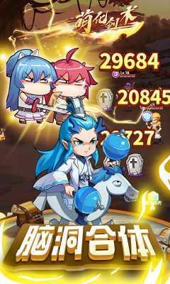 漫斗纪元-2020